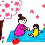 春のイラスト手書きで書ける簡単な絵とお花見している可愛い画像13コ