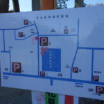 令和ゆかりの地 太宰府坂本八幡宮付近の無料駐車場の場所をご紹介!